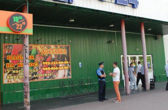 Угрозы подрыва 2-х рынков и 26-ти супермаркетов в Каменском и Днепре: «минер» оказался конфликтным токсикоманом, фото-1