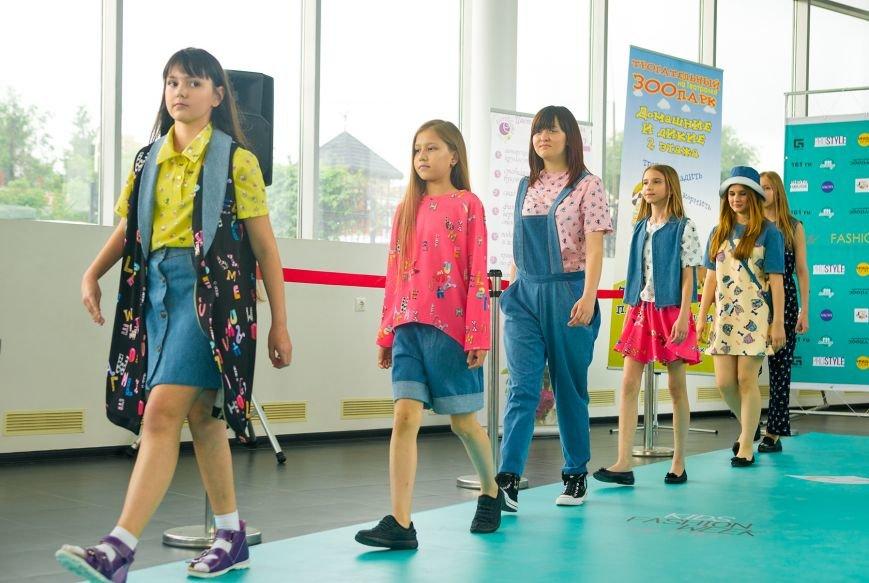 В Ростове прошло социальное мероприятие Kids Fashion Day «Sunshine Children», фото-1