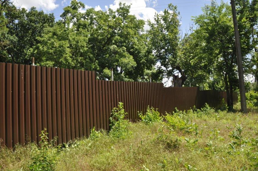 Херсон теряет парки (фото), фото-1