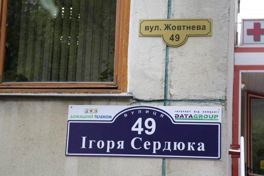 До конца года компания «Data Group» установит до 400 новых табличек на жилых домах Кременчуга, фото-1