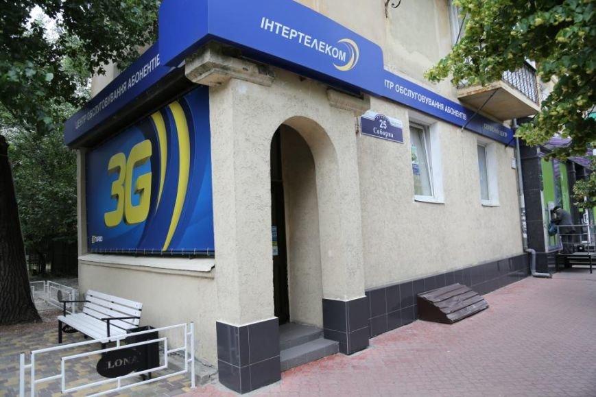 До конца года компания «Data Group» установит до 400 новых табличек на жилых домах Кременчуга, фото-3