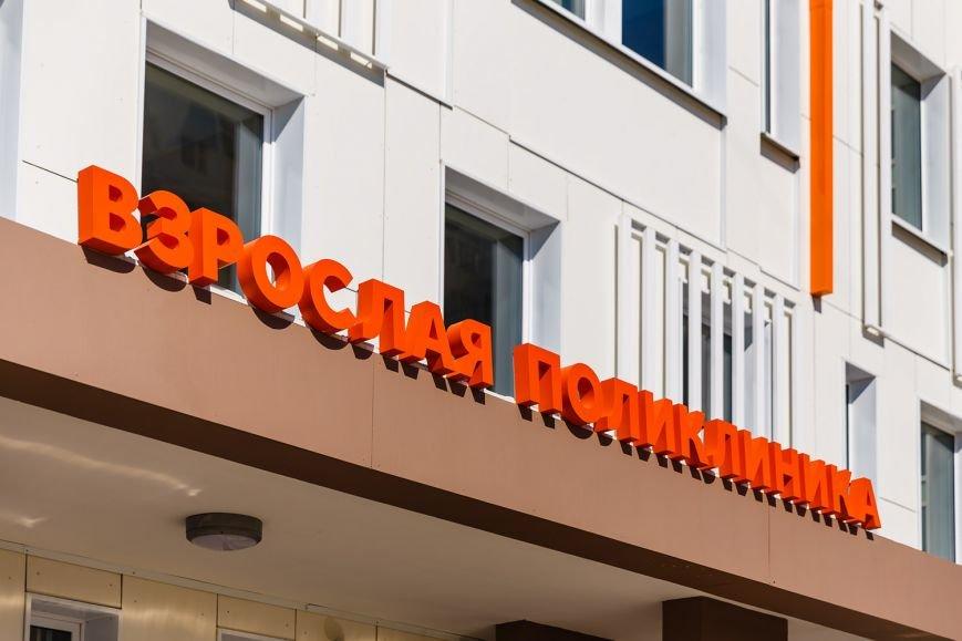 В Новых Ватутинках открылась поликлиника, фото-3