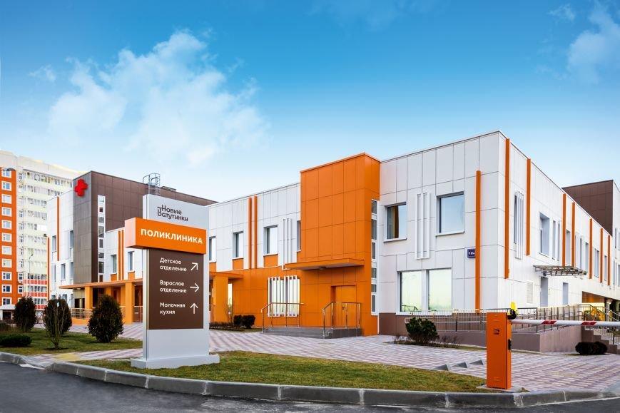 В Новых Ватутинках открылась поликлиника, фото-1