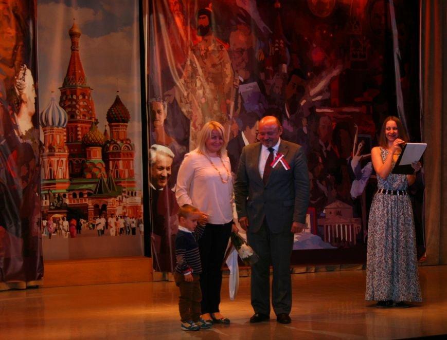 В Троицке начали отмечать День России, фото-4