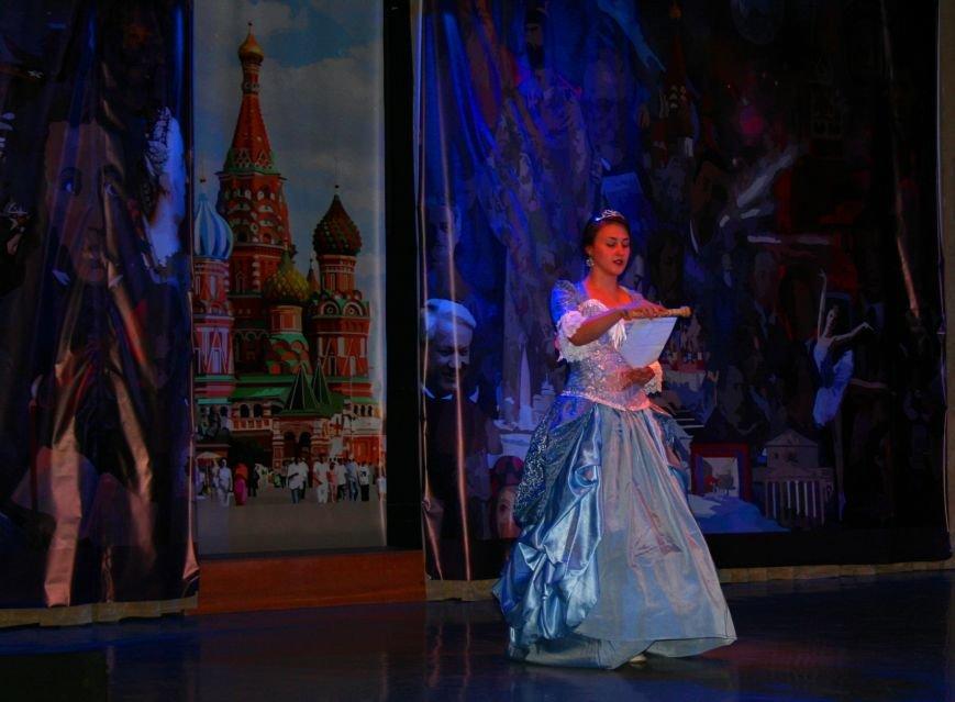 В Троицке начали отмечать День России, фото-1