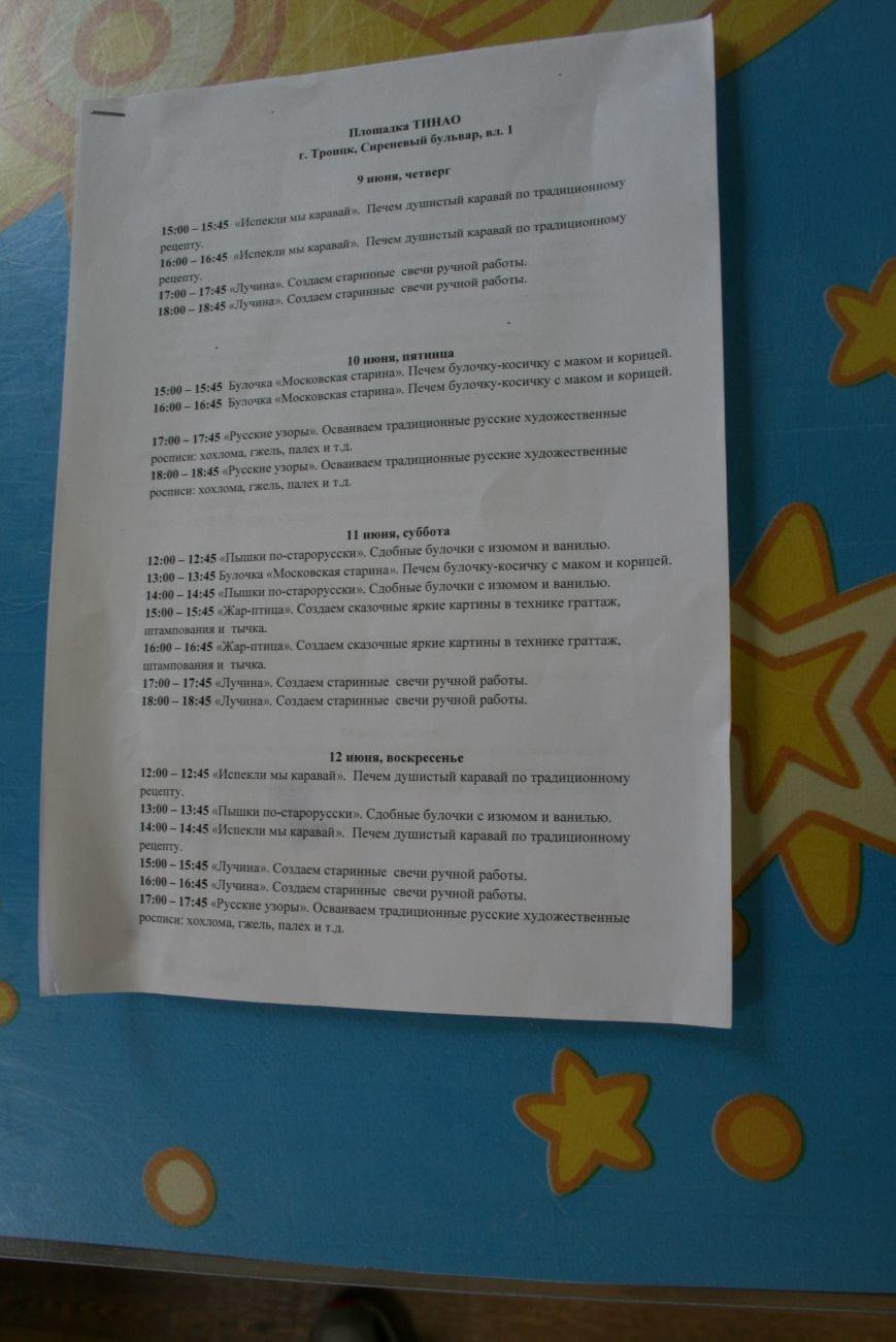 На Сиреневом начались бесплатные мастер-классы для детей, фото-7