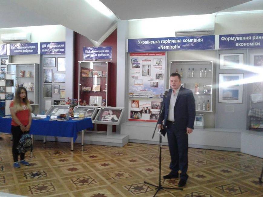 """В Винницу привезли выставку """"Мариуполь между войной и миром"""" (ФОТО), фото-2"""