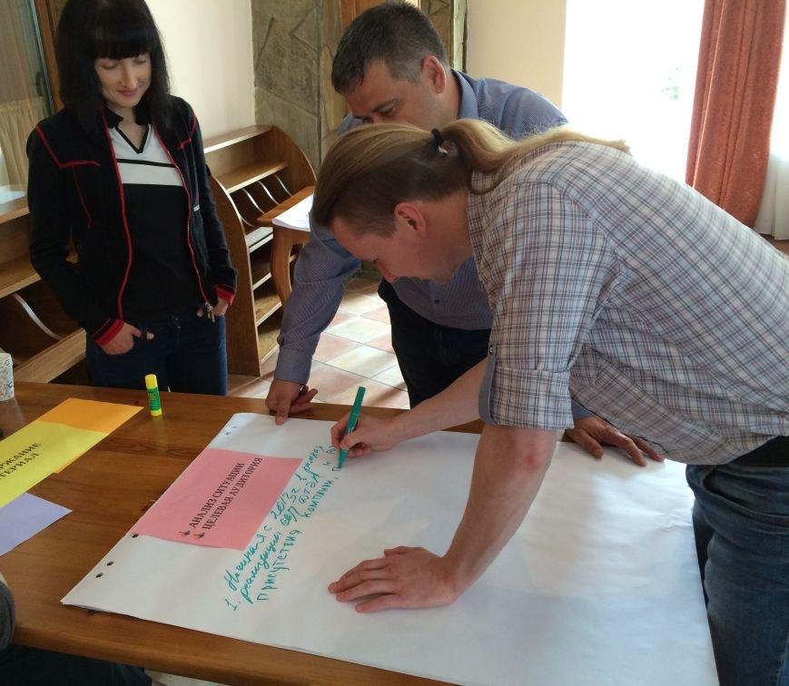 «Центр муниципального развития Доброполья» принял участие в тренинге, фото-2