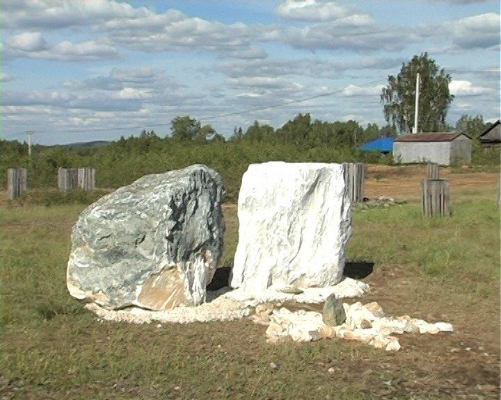 01_Камень мира на Зюзелке