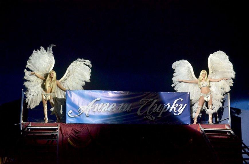 В Каменском состоялась премьера шоу нового поколения «Ангелы цирка» от цирка «Кобзов», фото-11
