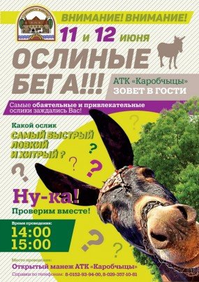 cisafisha_146537592732