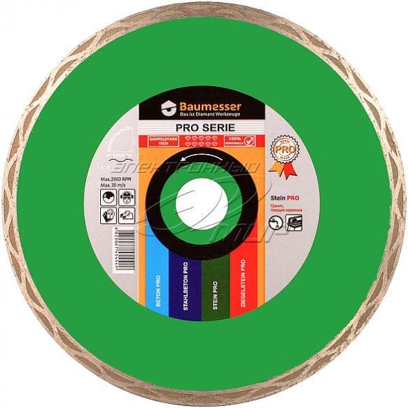disk_otreznoy_baumesser_stein_serpento_pro_1a1r_125x1_6x8x22_23_913_150_83_010