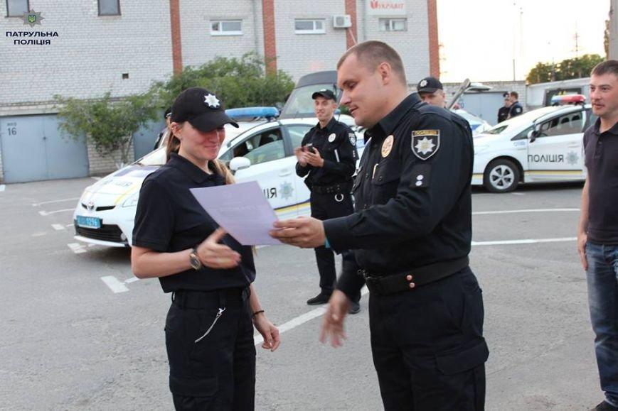 27 кременчугских патрульных полицейских были отмечены грамотами за добросовестную службу (ФОТО), фото-3