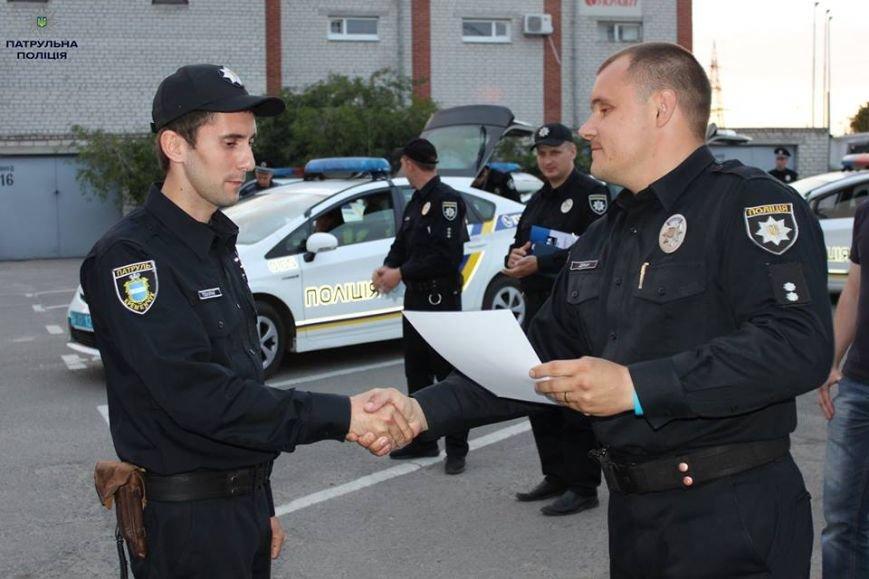 27 кременчугских патрульных полицейских были отмечены грамотами за добросовестную службу (ФОТО), фото-2