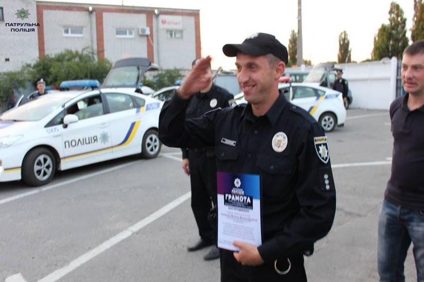 27 кременчугских патрульных полицейских были отмечены грамотами за добросовестную службу (ФОТО), фото-1
