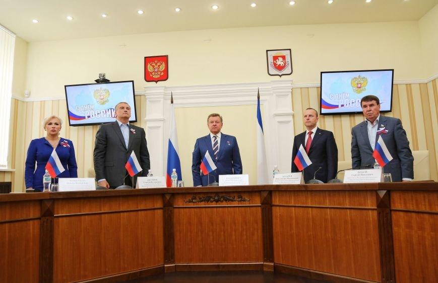 Аксёнов: Россия достойно отвечает на исторические вызовы и движется по пути процветания и успеха (ФОТО), фото-1