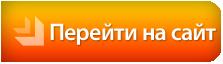 «Горячее» предложение компании «Азов-Авто-Трейд», фото-1