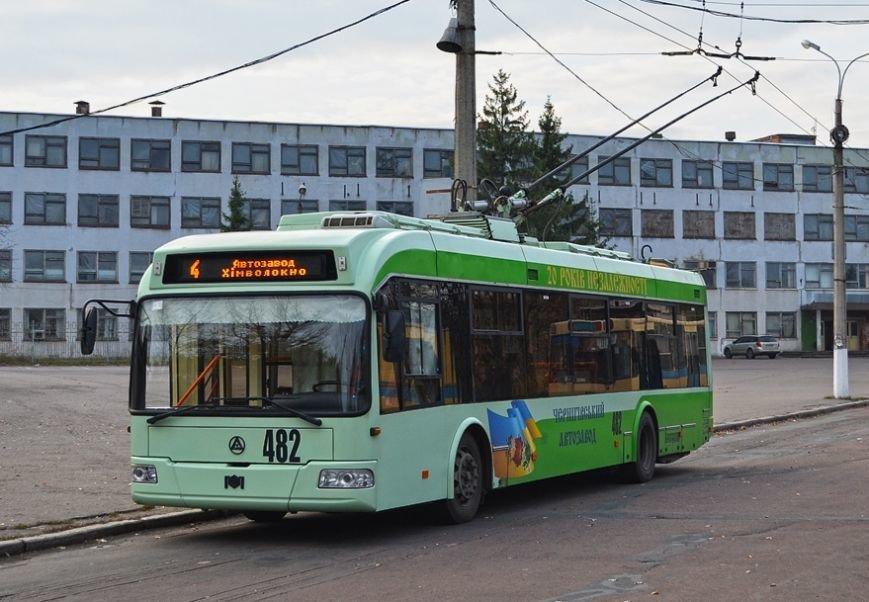 Белорусские троллейбусы по 4 миллиона выедут на улицы Чернигова этой осенью, фото-3