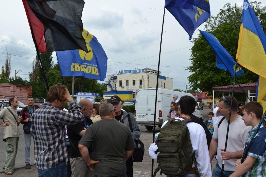 Жители Каменского провели марш за сохранение названия города, фото-1