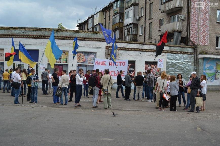 Жители Каменского провели марш за сохранение названия города, фото-2