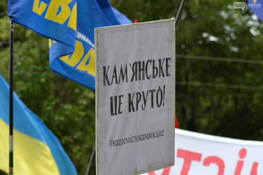 Жители Каменского провели марш за сохранение названия города, фото-4