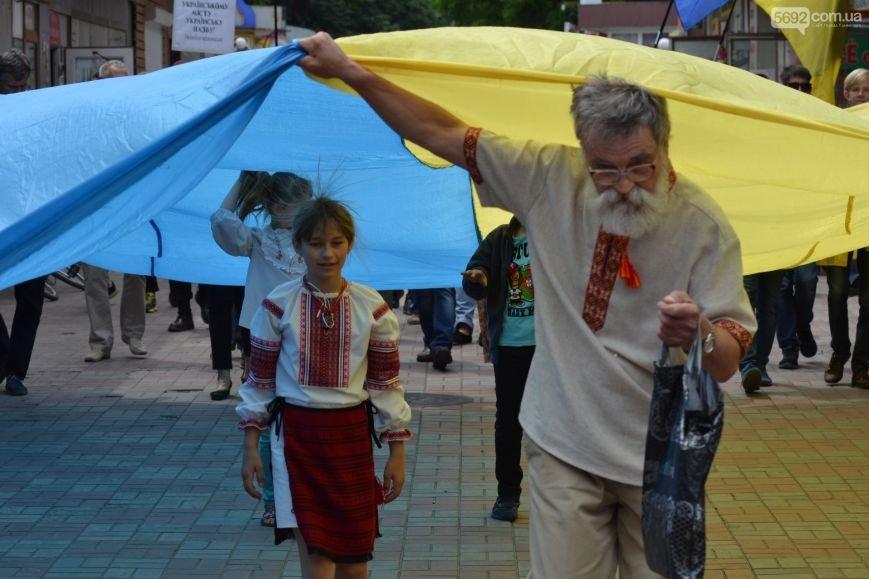Жители Каменского провели марш за сохранение названия города, фото-10