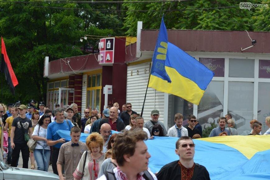 Жители Каменского провели марш за сохранение названия города, фото-9