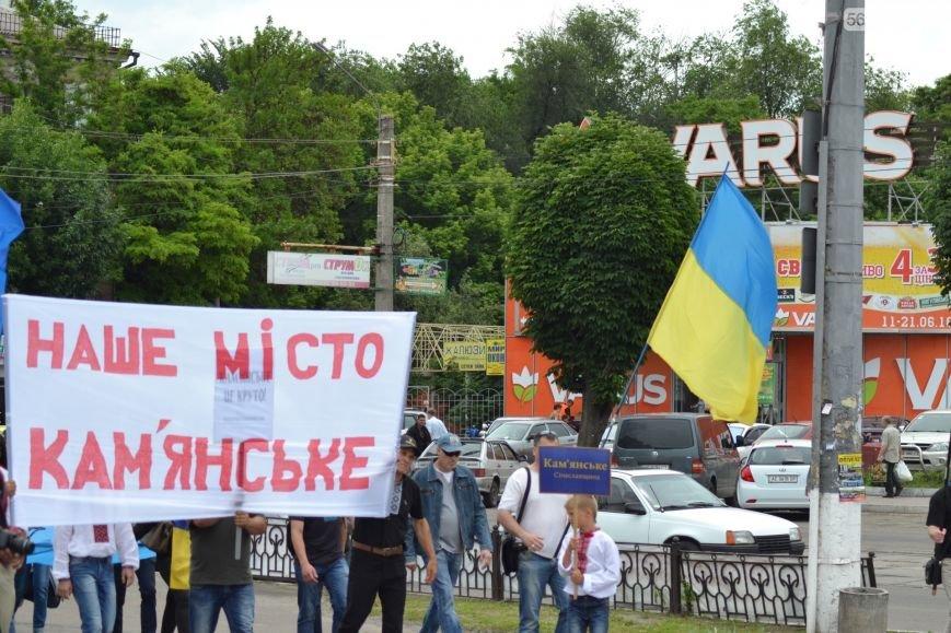 Жители Каменского провели марш за сохранение названия города, фото-15