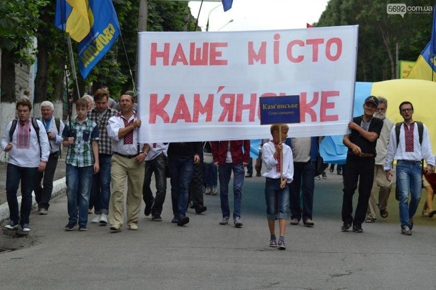 Жители Каменского провели марш за сохранение названия города, фото-8