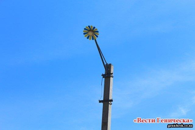 В Генгорке желто-голубые ромашки помогут избежать ДТП (фото), фото-1