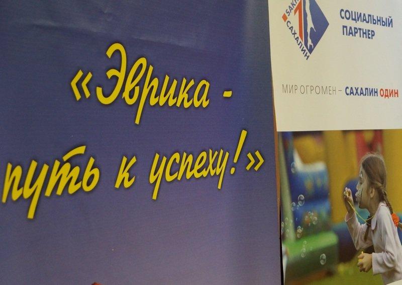 Школа «Эврика» приглашает детей на летнее обучение, фото-2
