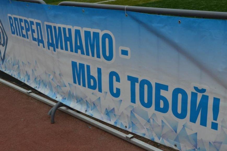 Спартакиада сахалинской региональной организации «Динамо» прошла на стадионе «Спартак», фото-2