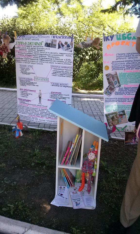 """В Городском саду Мариуполя прошел проект """"Арт i Шок""""( ФОТО, ВИДЕО), фото-5"""