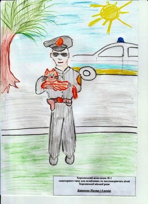 Полиция охраны Херсонщины использует на бил-бордах детские рисунки (фото), фото-2