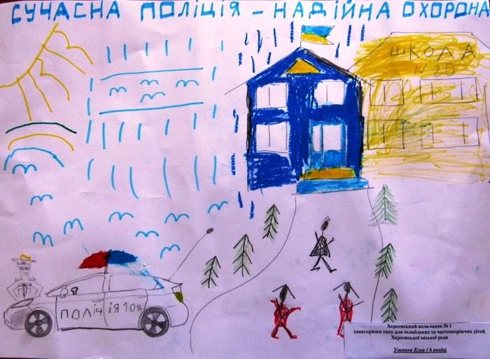 Полиция охраны Херсонщины использует на бил-бордах детские рисунки (фото), фото-1