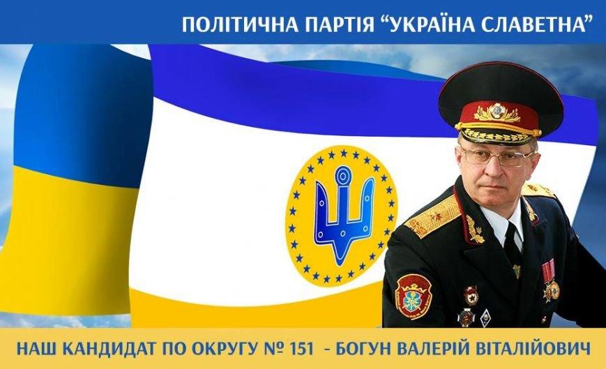 10_06_Poltavschina_CVK_zareestruvala_odrazu_10_novyh_kandydativ_v_VO_151(photo2)