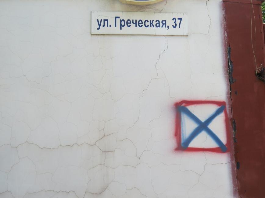 Улица Греческая: два года после освобождения Мариуполя (ФОТОРЕПОРТАЖ), фото-14