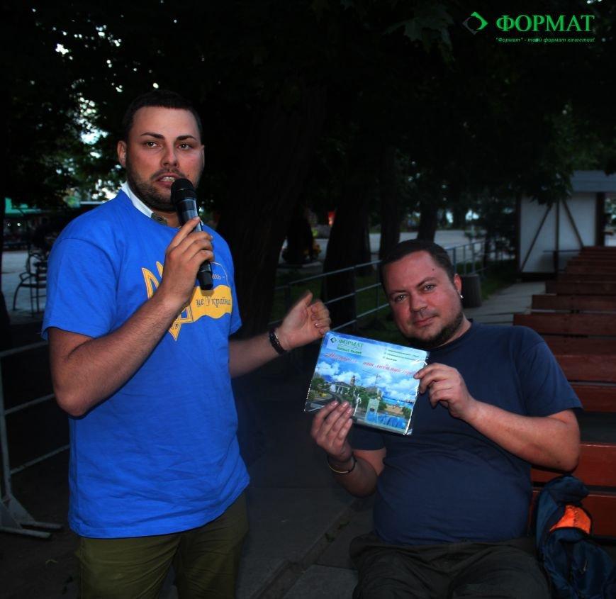 В Мариуполе состоялось открытие Фан-зоны Евро-2016, фото-4