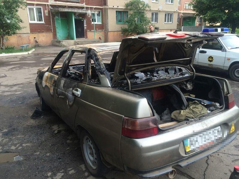 В Дружковке подожгли автомобиль, фото-1