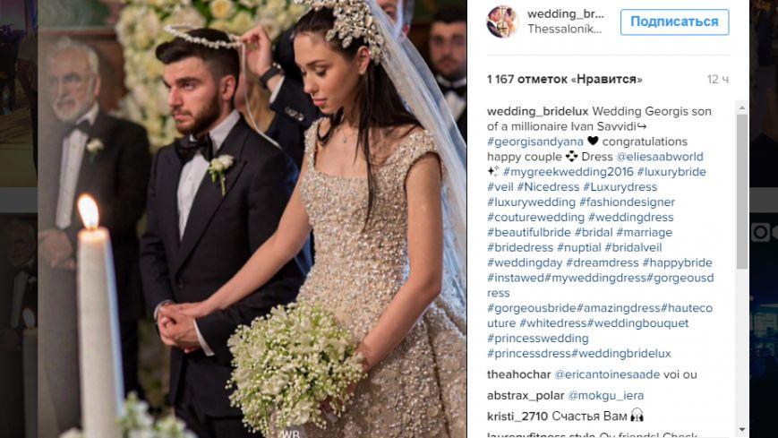 Иван Саввиди сыграл сыну свадьбу вСолониках