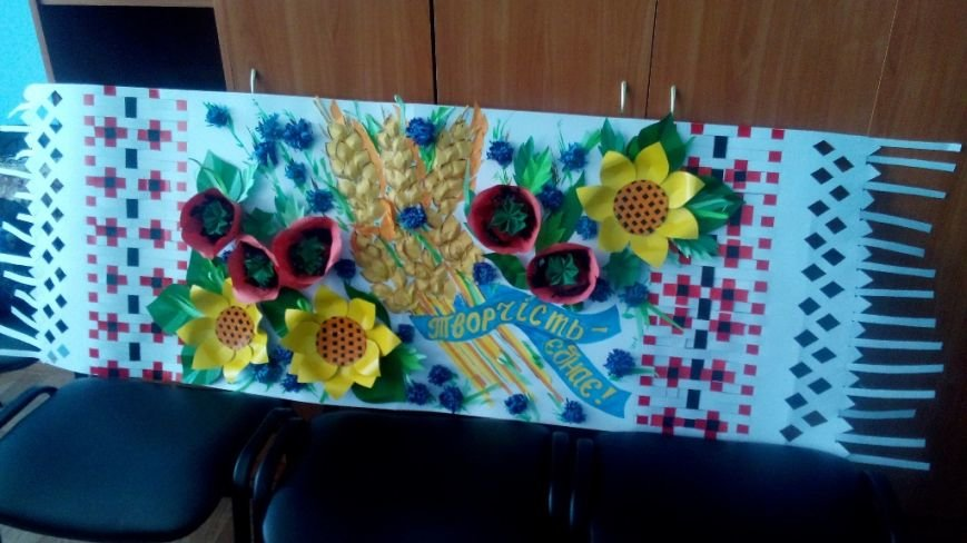 Мастерицы из Добропольского района приняли участие в фестивале «Art-Ukrainе», фото-3