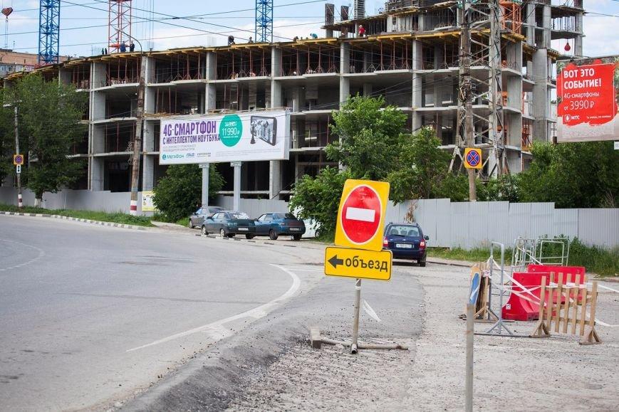 Оползень в Ульяновске продолжает разрушать склон? ФОТО, фото-1