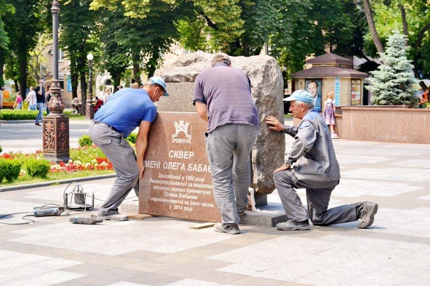 В Сквере Бабаева декоммунизировали камень с названием сквера (ФОТО), фото-5