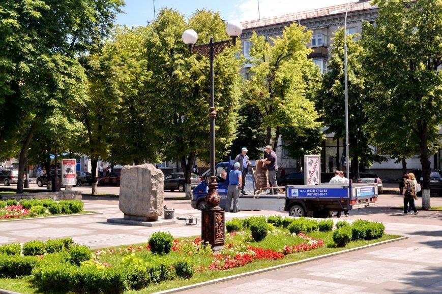 В Сквере Бабаева декоммунизировали камень с названием сквера (ФОТО), фото-1