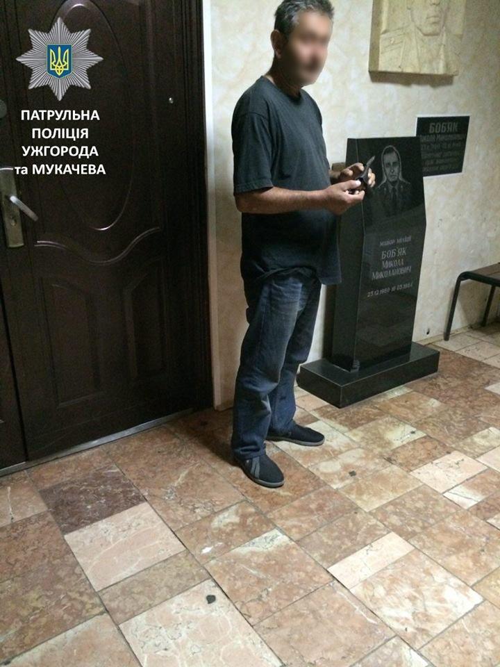 В Ужгороді патрульні затримали крадія металу: фото, фото-1