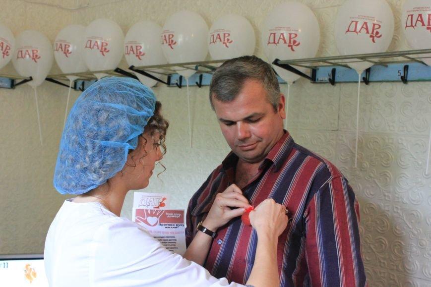 В Бахмуте прошел День донора, фото-8