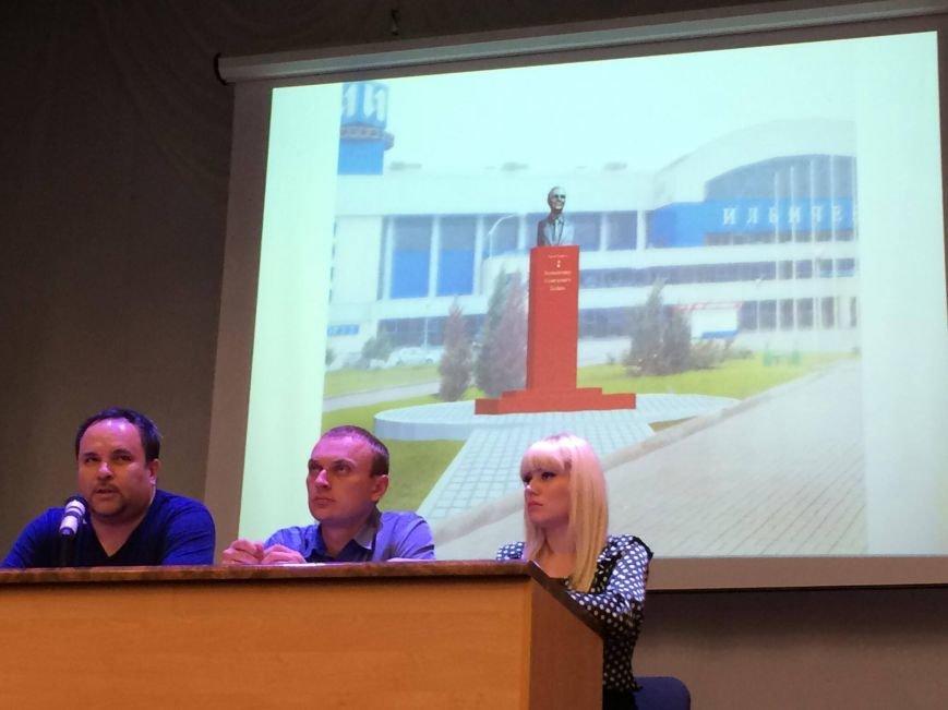 В Мариуполе решили, где установят бюст Бойко (ФОТО), фото-1