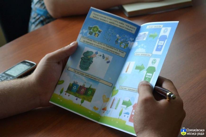 В детских садах Олешек начинают проект по раздельному сбору мусора (фото), фото-1