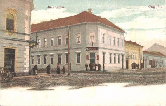 Як виглядала вул. Швабська 100 років тому?, фото-1