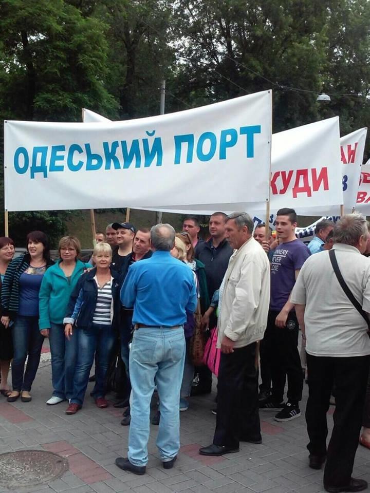 Мариупольские портовики в Киеве требовали снизить отчисления в госказну (ФОТО), фото-4